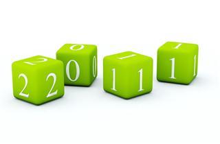 Честита нова година! 1