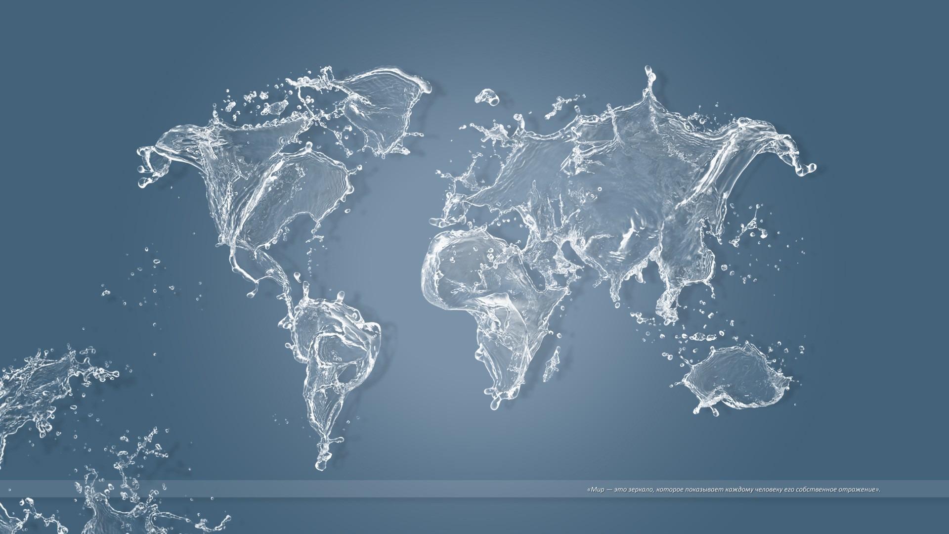 Карти на света - тапети 1