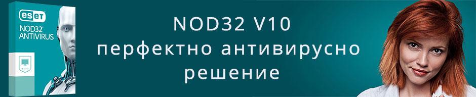 banner-nod32