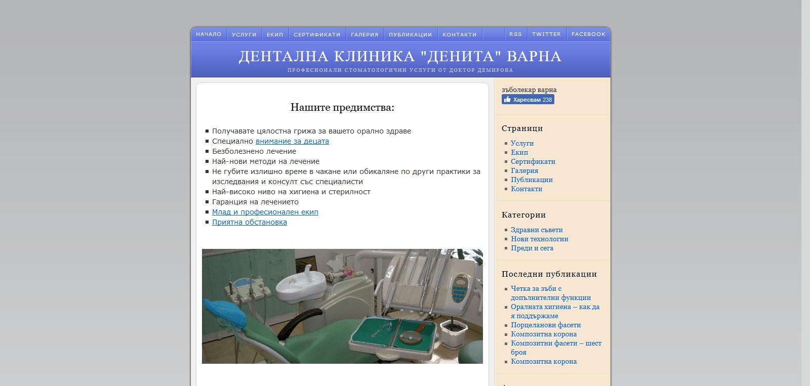 dentist.yankov.net