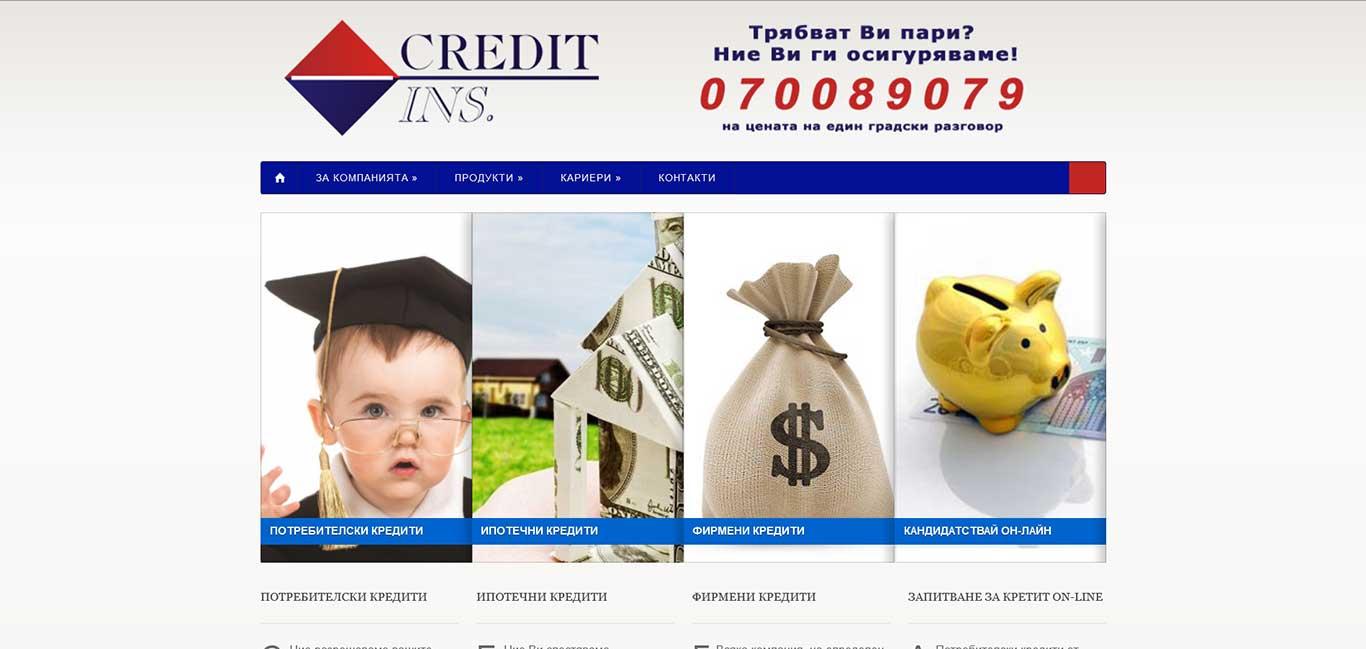 creditins