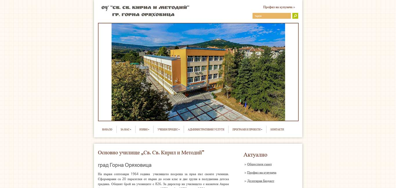 treto.yankov.net
